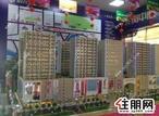 万达茂旁摊位、住宅《宏丰时代城》首付4万起+租金低月供+50年产权+地铁线