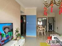 三房首付16万双阳台中海雍翠峰旁保利山水怡城