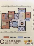 锦城国际龙头楼盘最后一期将于5月1日盛大开盘