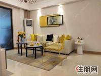 凤岭北荣和公园大道双天桃低于售楼部单价即买即