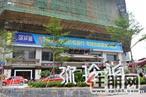 凤岭北稀缺公寓70年产权《弥珍道》现房即买即装修地铁一号线+新民中学+天桃实验中学