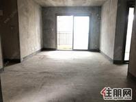 新城吾悦广场中海国际社区毛坯4房正常首付39万产权清晰