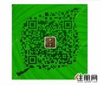 江南《中昂国汇》10月20日推出10套内部房源,有意欢迎致电~