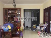 華凱悅豪庭鳳嶺北大三房帶車位出售地鐵物業