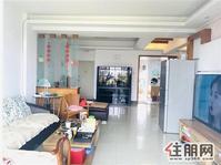 青秀区南湖边南宁三中对面澳洲丽园3房出售,电梯高层