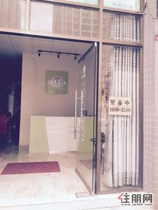 中心区-同德苑商铺美容院转让只需6万,有意者请来电