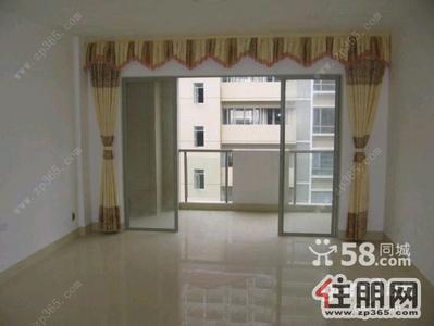 钦北区-中地滨江国际1300元4室2厅1卫