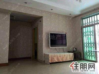 长洲区-华洋花园低楼层两房一厅