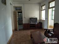 出租东环小学附近3房2厅1卫带家具