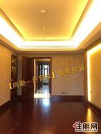 东盟商务华润幸福里4室3厅258平米豪华