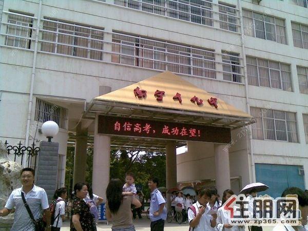 厅幼儿园,官桥小学,广西师范学院附属实验学校