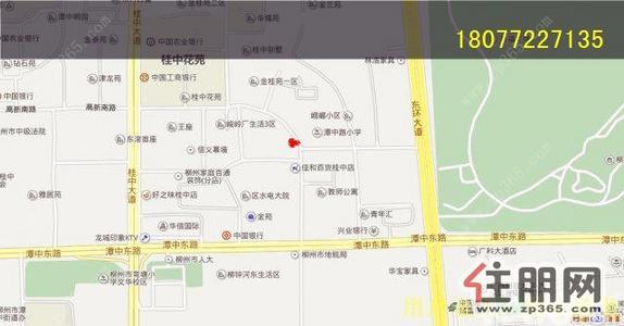 城中区-(出租)桂中菜市烧烤门面招租