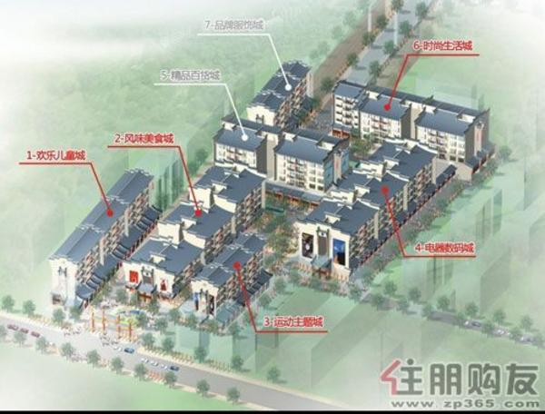 灵川商业步行街平面图