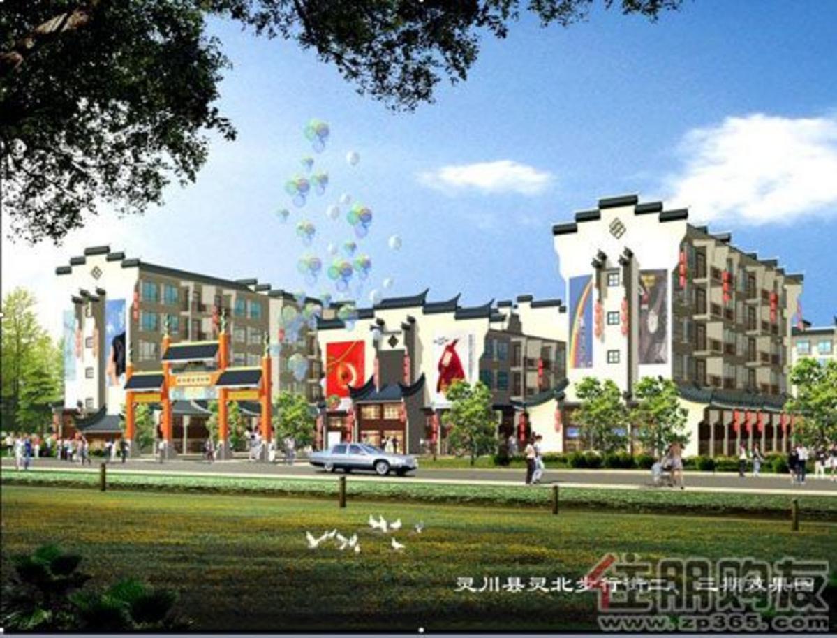 灵川商业步行街效果图