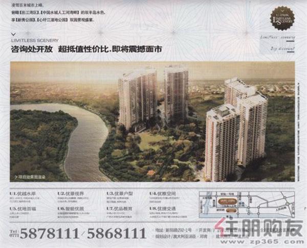 新阳·国际广告欣赏(12.16)