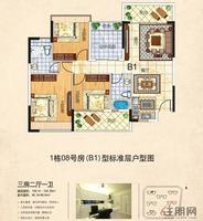 11月17日魅力首座B1三房两厅户型