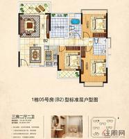 11月17日魅力首座B2三房两厅户型