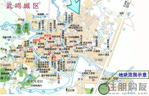 所在城区:南宁市武鸣县