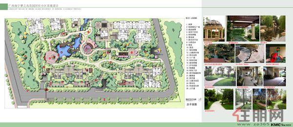 梦之岛花园平面图
