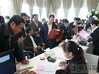 右江河谷江与城活动图片|2010.11.06 8#楼开盘
