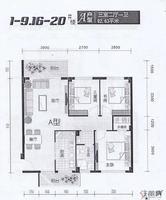 先锋花园1-9,16-20楼A户型