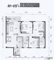 先锋花园11-15#楼C户型