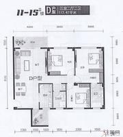先锋花园11-15#楼D户型