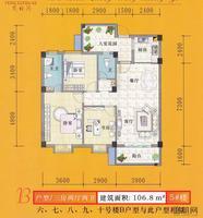 大连城·凤翔阁5#楼B户型