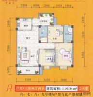 大连城·凤翔阁5#楼A户型