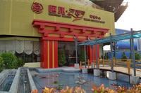 恒兆河西湾国际公馆实景图 售楼中心