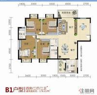 登高富贵园B1户型4室2厅2卫178.01�O