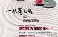 香樟林广告欣赏 11.23 广告欣赏