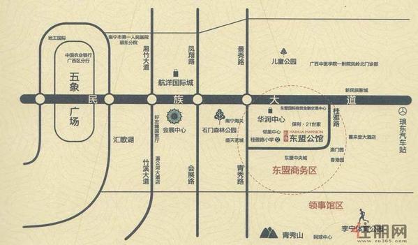 海华东盟公馆 交通图