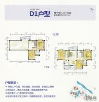 粼江花园13#14#D1户型图