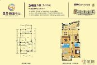盘龙·财富中心2#楼B户型图