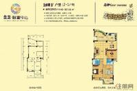 盘龙·财富中心1#楼F户型图