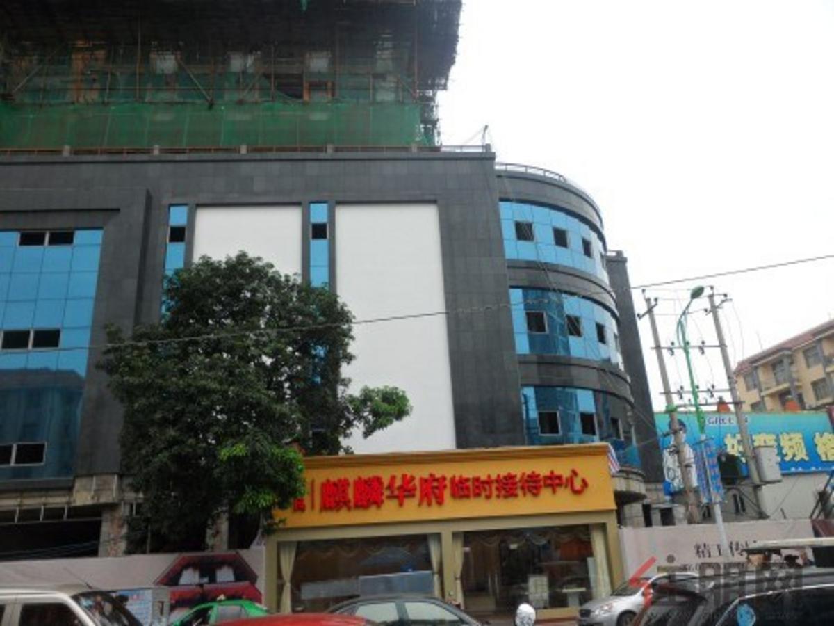 2011.10.29麒麟华府临时接待处