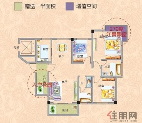 泰鑫江滨住宅小区