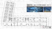 海富中心四层户型