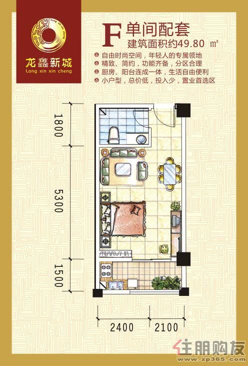 龙鑫新城龙州商业广场