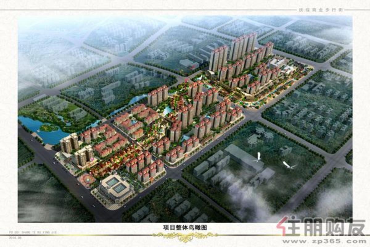 未来城项目整体鸟瞰效果图