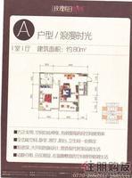 华苑玫瑰假日A户型1室1厅0卫80.00�O
