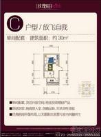 华苑玫瑰假日C户型0室0厅0卫30.00�O