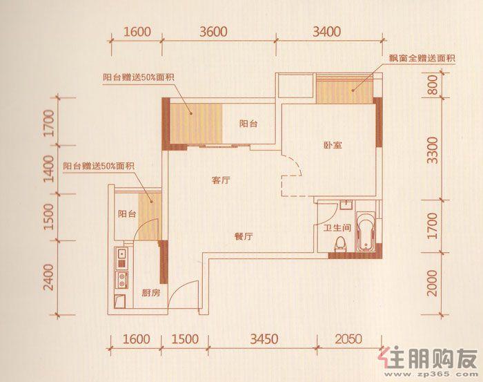 云星钱隆天下3#,5#楼03,05号房户型图1室2厅1卫51.00㎡