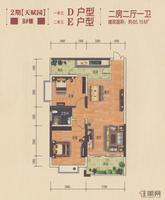 金龙湾2期8#楼1、2单元D、E户