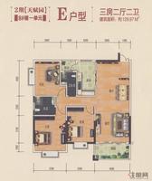 金龙湾2期8#楼1单元E户型