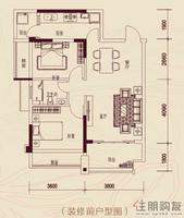 云星城市春天20栋B4户型(装修前)2室2厅1卫78.21�O