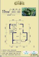 11号楼一房户型单张