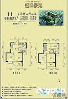 11号楼 复式 3 房 户型单张