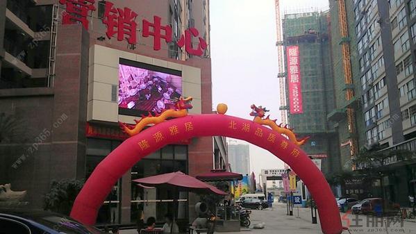 项目营销中心(2012.10.11)